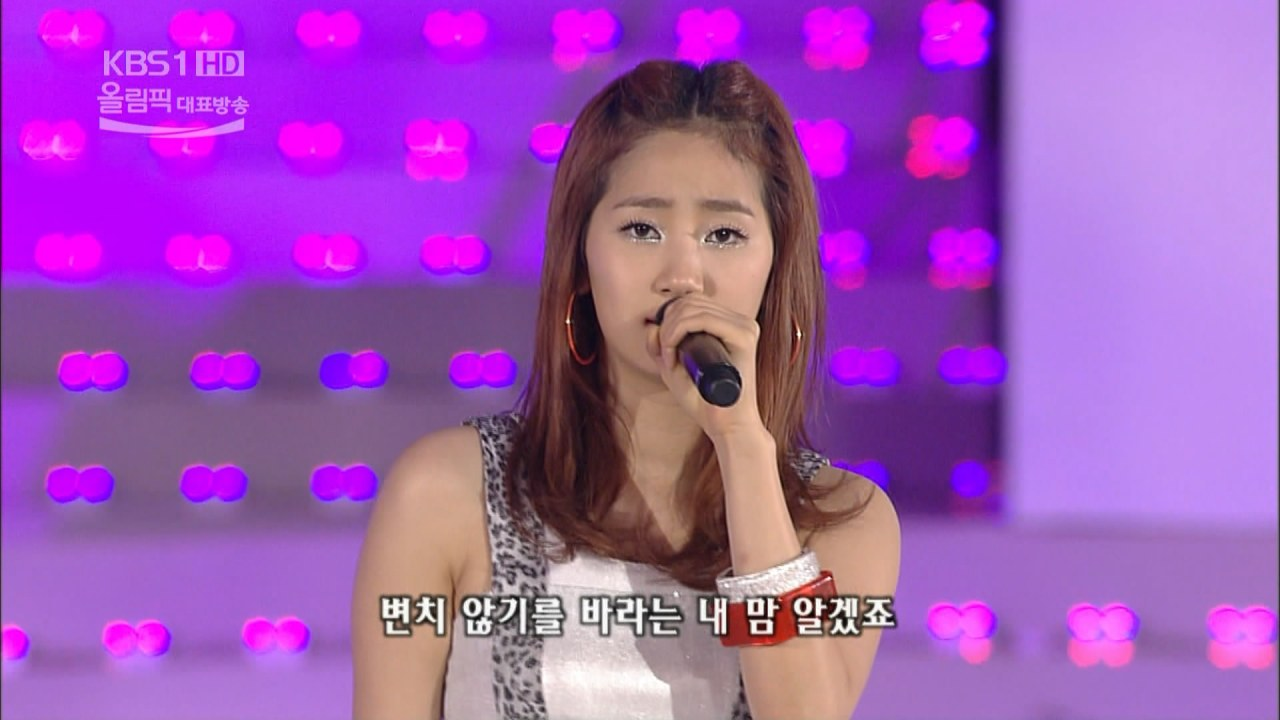 080803.WonderGirls.This Time+So Hot.KBS.XXXX.tp_snapshot_02.35_[2015.07.26_21.48.07]