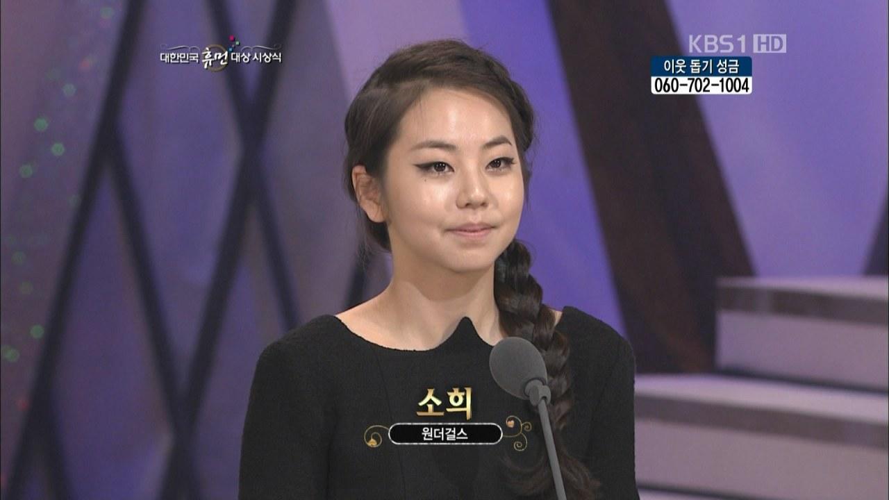 111202 SoHee @ KBS Republic of Korea Human Target Awards 1080i.ts_snapshot_00.26_[2015.07.18_13.02.46]