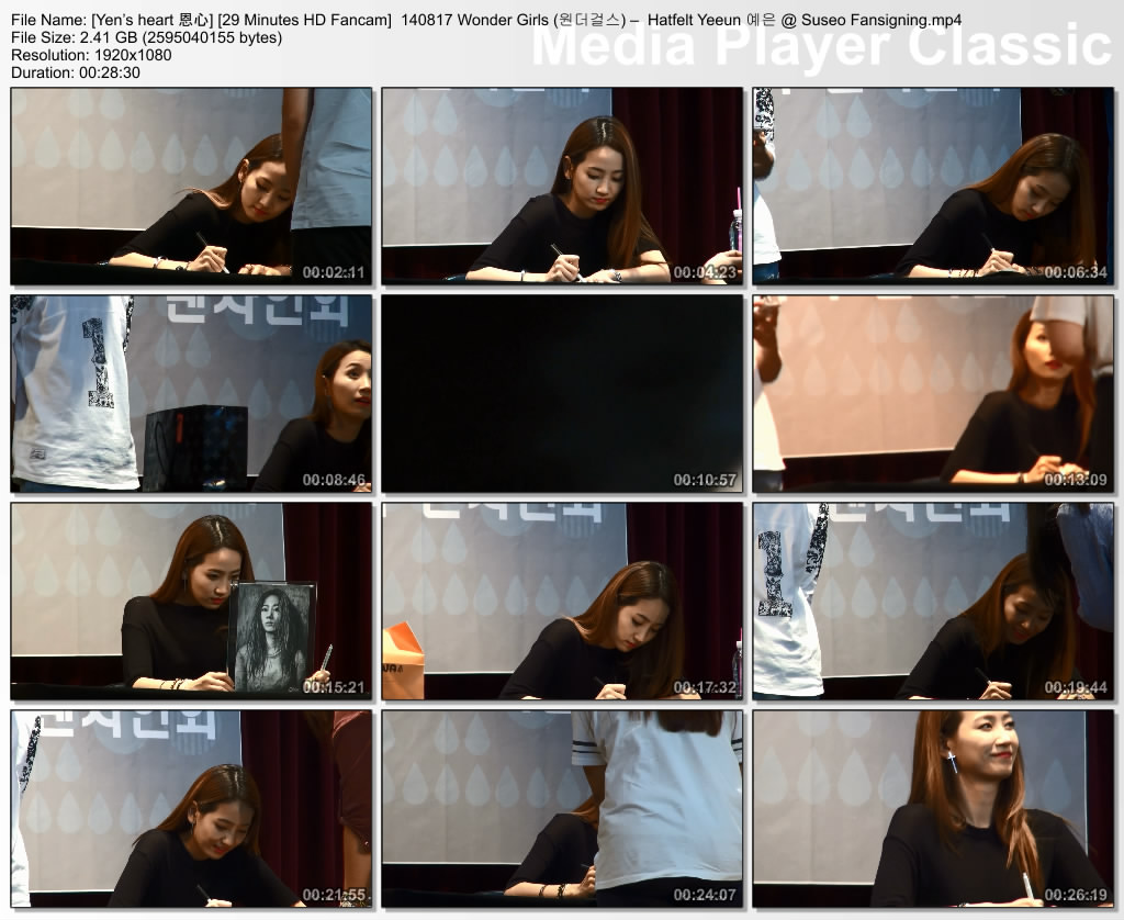 [Yen's heart 恩心] [29 Minutes HD Fancam]  140817 Wonder Girls (원더걸스) –  Hatfelt Yeeun 예은 @ Suseo Fansigning.mp4_thumbs_[2015.08.27_01.13.32]